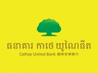 Cathay United Bank (Cambodia) Corporation Ltd.