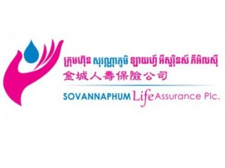 Insurance Advisor- 5 Posts ( Siem Reap)